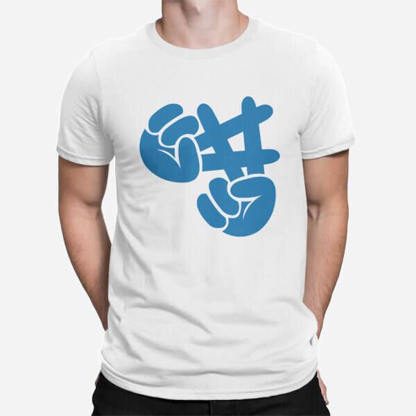 Moška majica Hashtag