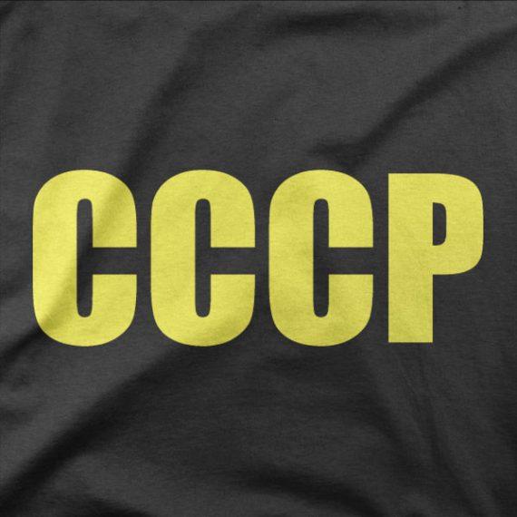 Design CCCP
