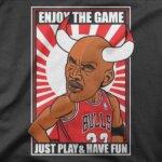 Majica Michael Jordan